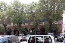 Place Menelik, Djibouti, Djibouti
