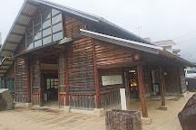 The Isamu Noguchi Garden Museum, Takamatsu, Japan