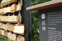 Nekogami Shrine, Kagoshima, Japan