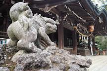 Tsukubasan Shrine, Tsukuba, Japan