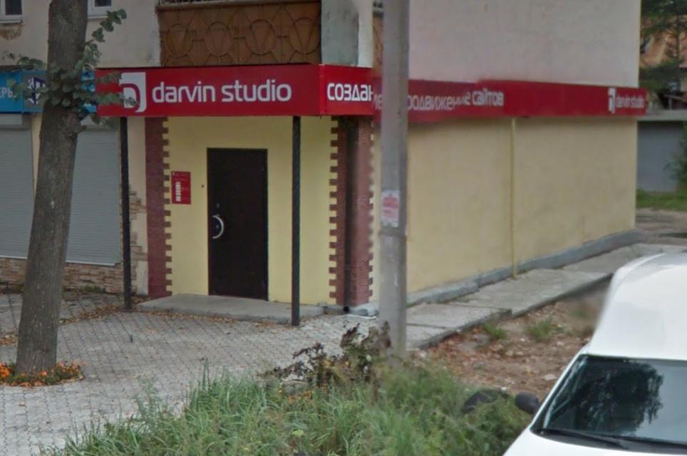 Фото городской округ город Ковров: Darvin Studio - продвижение сайтов