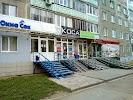 Коса, улица Юрия Гагарина на фото Уфы