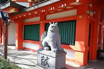 Chiba Tenjin Shrine, Chiba, Japan