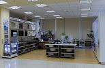 АКВАМАРИН, магазин бытовой техники, Заневский проспект, дом 67, корпус 2 на фото Санкт-Петербурга