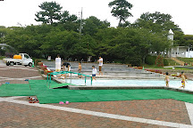 Tokiwa Park, Ube, Japan