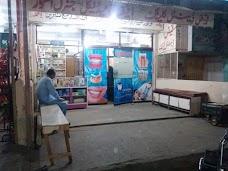 Faiz Dental Clinic karachi
