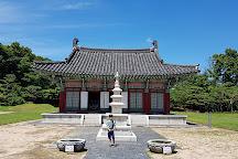 Cheongju Early Printing Museum, Cheongju, South Korea