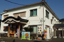 Honkoji, Ichikawa, Japan