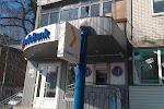 Кредобанк на фото Вышгорода