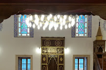 Banya Bashi Mosque, Sofia, Bulgaria