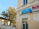 Aster-a Недвижимость, улица Раскольникова, дом 144 на фото Сарапула