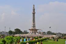 Minar-e-Pakistan, Lahore, Pakistan