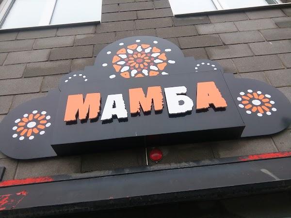 Мамба Череповец Вывески