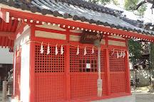 Harada Shrine, Toyonaka, Japan
