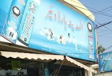 Al Madina Hardware lahore