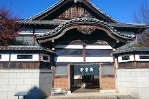 Kodakara Yu, Koganei, Japan