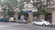 DekaBank KB ASC, улица Низами на фото Баку