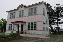 Pierson Memorial Museum, Kitami, Japan