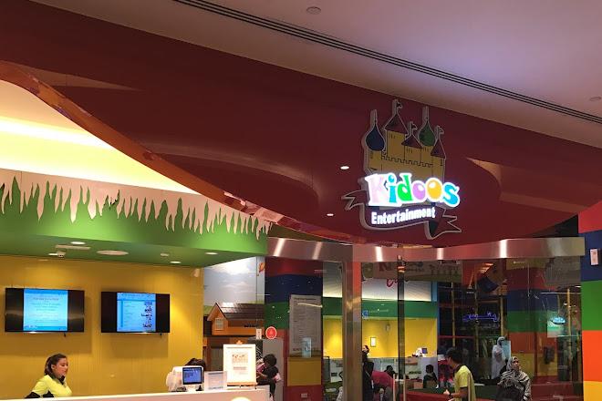 Kidoos Entertainment, Abu Dhabi, United Arab Emirates