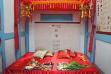 Wufeng Lin Family, Wufeng, Taiwan