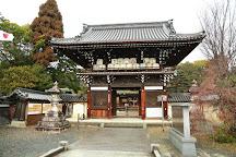 Umenomiya Taisha, Kyoto, Japan