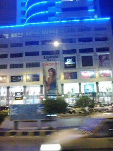 Summit Bank Offsite ATM Emerald Tower karachi
