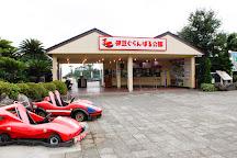 Izu Granpal Park, Ito, Japan