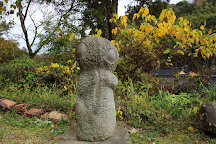 Eisenji Temple, Oda, Japan