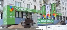 Мой Врач - медицинский центр