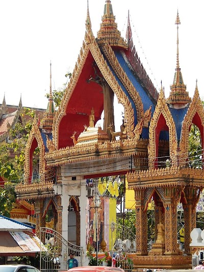 Bang Khae Nuea