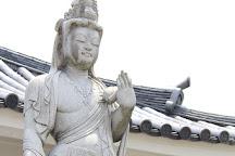 Dainenbutsuji Temple, Osaka, Japan