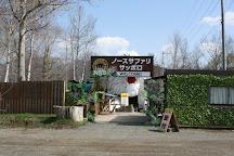 North Safari Sapporo, Sapporo, Japan