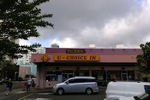 Don Quijote, Honolulu, United States