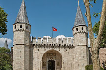 Istanbul Tours, Bosphorus Cruise Tour, Istanbul City Tour, Istanbul, Turkey