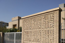 Ismaili Centre, Dushanbe, Tajikistan