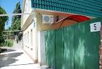 "Хостел ""Свои"", улица Крайнего, дом 68 на фото Пятигорска"