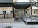 МУЗ «Детская городская больница», Поликлиническое отделение №4