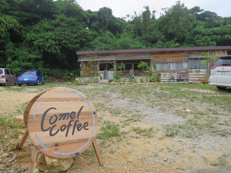 Comel coffee