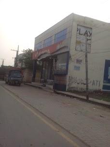 Auto Zone Sialkot