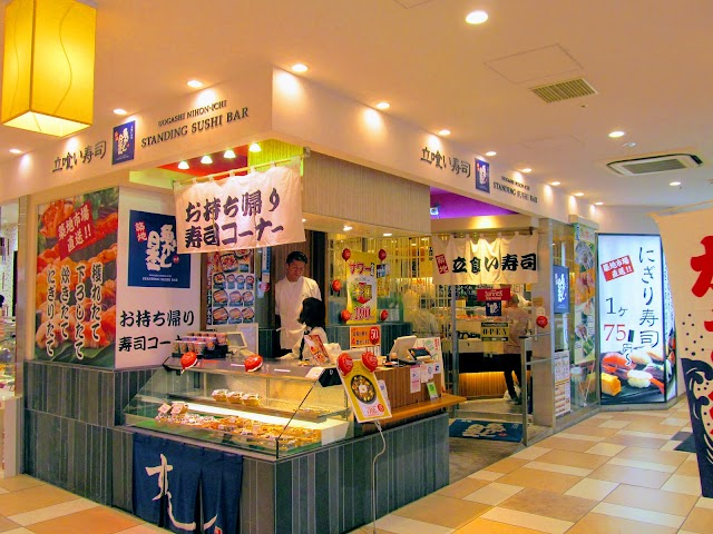 Standing Sushi Bar Uogashi Nihon-ichi Atré Akihabara
