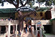 Aina Mahal, Bhuj, India