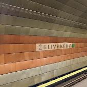 Станция  Želivského