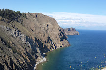 Hoboy Cape, Olkhon, Russia
