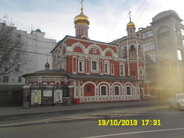 All Saints Church in Kulishki (Alexandria Compound)