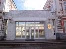 Правительство Саратовской области, Московская улица, дом 72 на фото Саратова