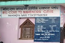 Mahendra Cave, Pokhara, Nepal