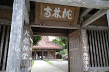 Torinji Temple, Ishigaki, Japan