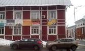 Автотур, ООО на фото Петрозаводска