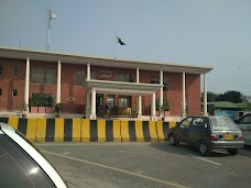 District Administration Office faisalabad