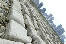 Tofu Rock, Zhudong, Taiwan